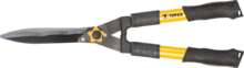 Ножницы садовые 550мм TOPEX 15A311