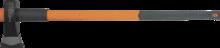 Колун 2,5кг NEO 27-050