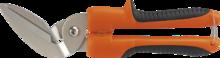 Ножницы для резки напольных покрытий 255мм NEO 63-901