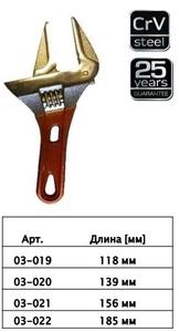 Ключ разводной короткий 156 мм, 0-43 мм NEO 03-021
